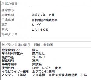 スクリーンショット 2015-04-26 16.19.06