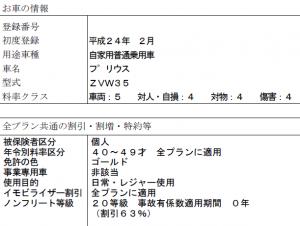 スクリーンショット 2015-04-26 16.30.01