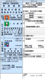 スクリーンショット 2015-04-26 16.19.24