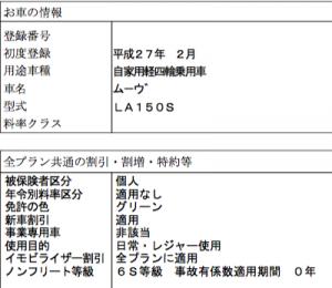スクリーンショット 2015-04-26 16.10.41