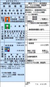 スクリーンショット 2015-04-26 16.30.44