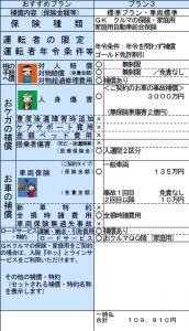 スクリーンショット 2015-04-26 16.25.39