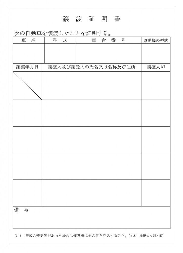 document05