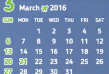スクリーンショット 2016-03-17 9.30.13