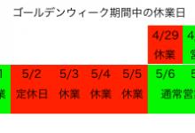 スクリーンショット 2016-04-21 12.21.34