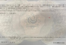 IMG_06232